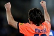 Messi: One day I'll win the world title with Argentina