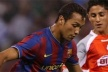 Hefren leave Barca, Guardiola wants to keep it