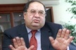 Alisher Usmanov will work with Kronki Arsenal