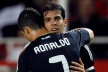 Milan: Kaka will not be returned, will not buy Ronaldo and Essien