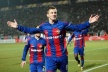 CSKA striker will not play until the end of the season