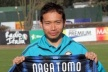 Inter contracts for Cesena Nagamoto