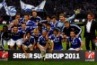 Schalke won the German Super Cup on penalties