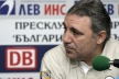 Sport-Ekspress: Stoichkov became assistant to the president of the Rostov