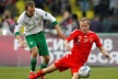 Russia dropped three points against Ireland and fantastic Given