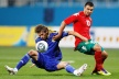 Bojinov to injury from the match against Wales, missed the match Sporting