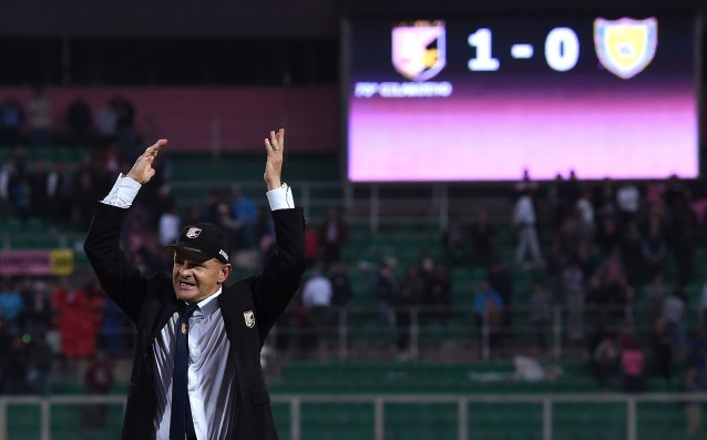 Despite the victory, Palermo fired Akini