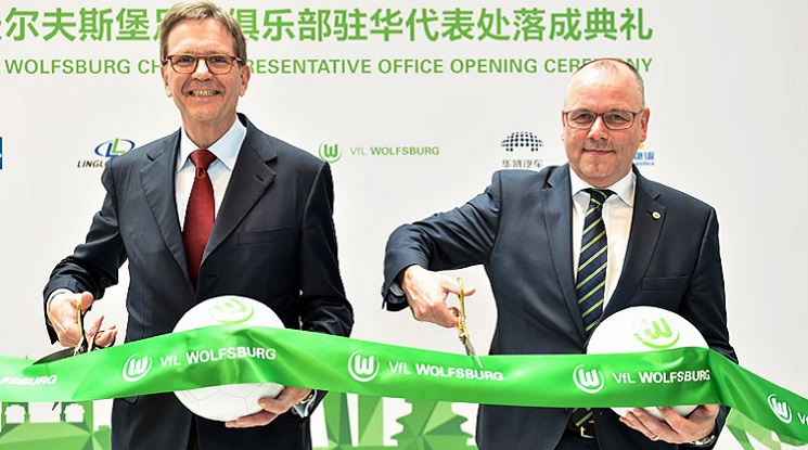 Wolfsburg opened an office in Beijing