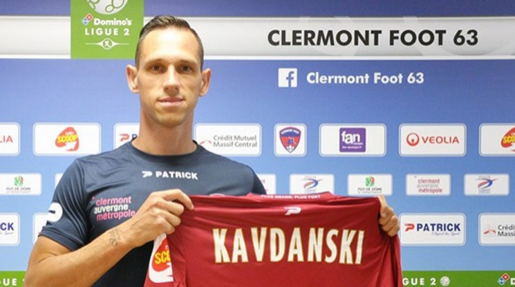 Martin Kavdanski has signed a treaty with Clermont Foot