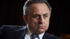 Cass has received the appeal of Vitaly Mutko
