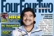FourFourTwo gives jersey Stilian