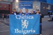 VIDEO: What join Chelsea, their Bulgarian fans and Gong