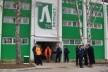Free entrance and concert promotion Ludogorets