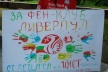 Liverpool fans rejoiced with gifts of kids' social institution in Velingrad